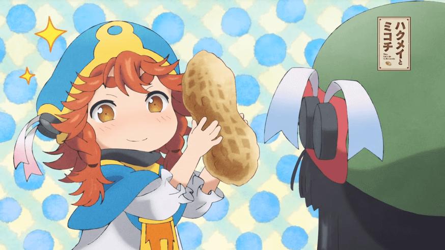 アニメ『ハクメイとミコチ』のハクメイ