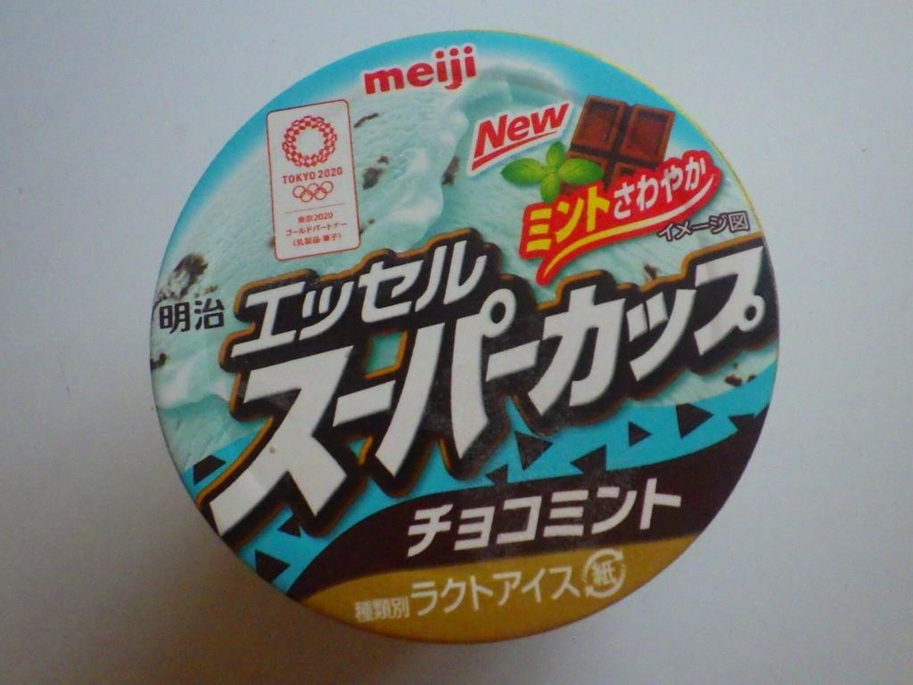 エッセルスーパーカップのチョコミント味