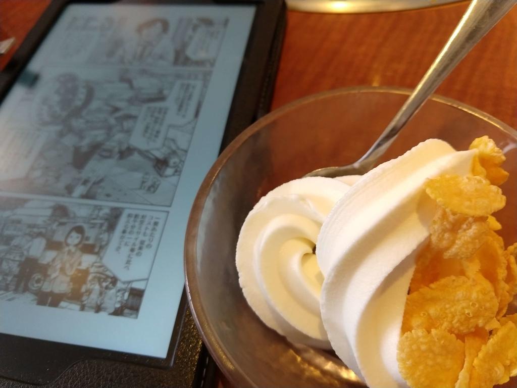 すたみな太郎のバイキングのソフトクリーム