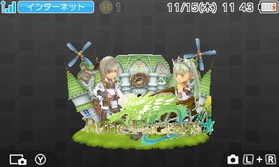 3DS『ルーンファクトリー4』のタイトル画面