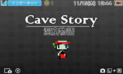 3DS『洞窟物語』のタイトル画面