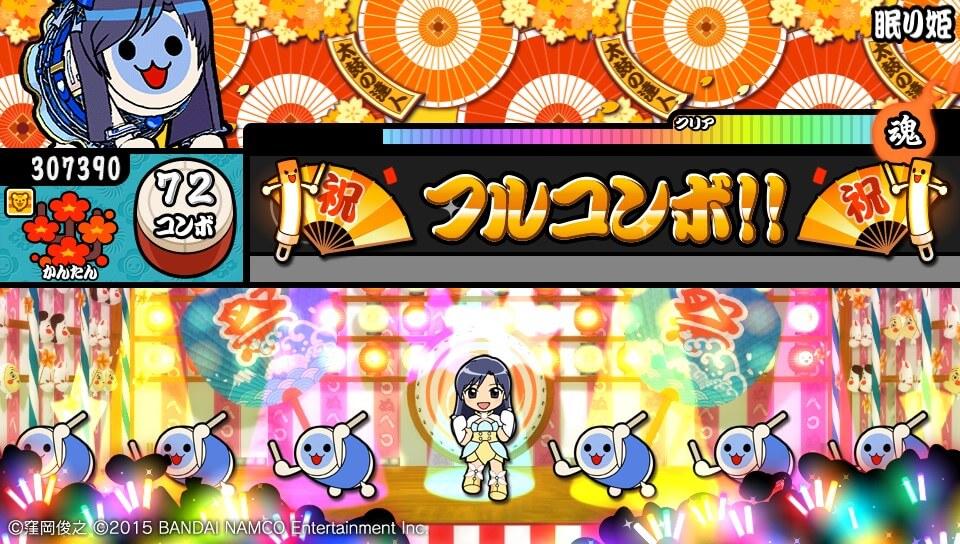『アイドルマスター マストソングス 赤盤/青盤』の千早の「眠り姫」のコンボ数72