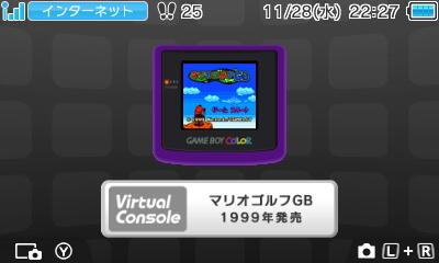 3DS『マリオゴルフGB』のタイトル画面