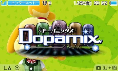 3DS『ドーパミックス』のタイトル画面