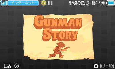 3DS『ガンマンストーリー』のタイトル画面