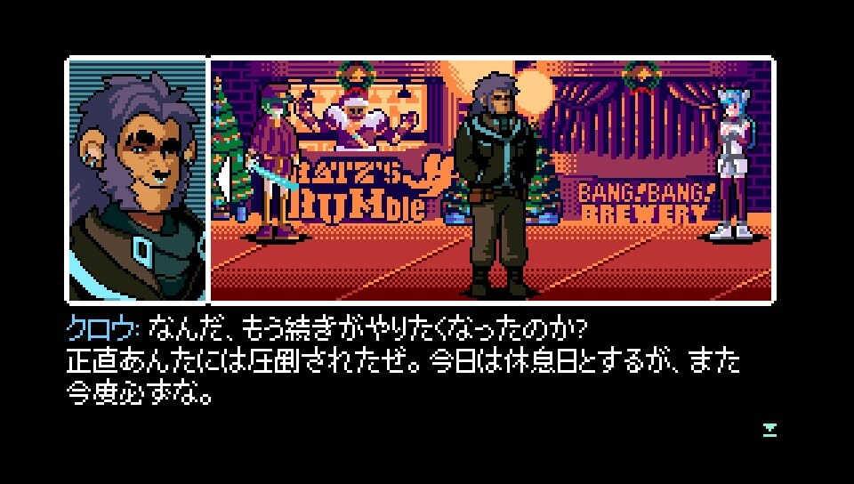 『2064: Read Only Memories』のクロウ