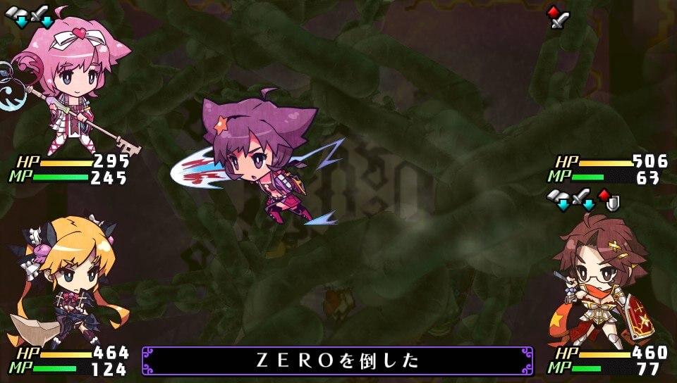 『クリミナルガールズ INVITATION』のZERO戦(2回目)