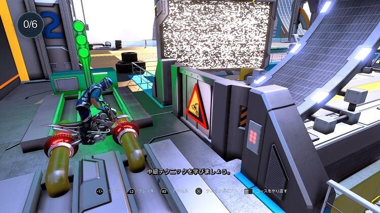 PS4『トライアルズ フュージョン オーサムマックスエディション』