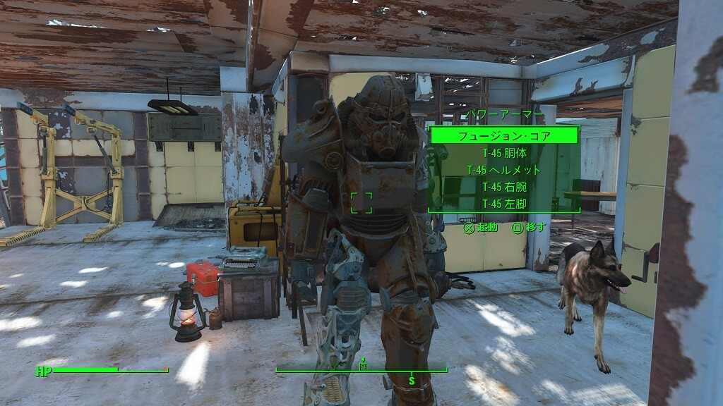 PS4『Fallout 4』のパワーアーマー