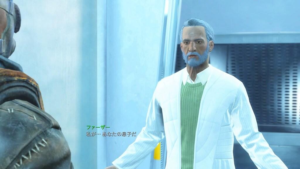 PS4『Fallout 4』のショーン