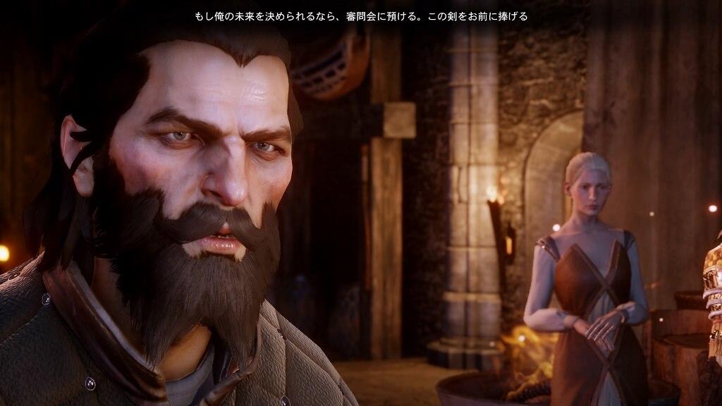 PS4『ドラゴンエイジ:インクイジション』のブラックウォール