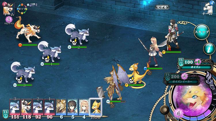スマホゲーム『Evertale』