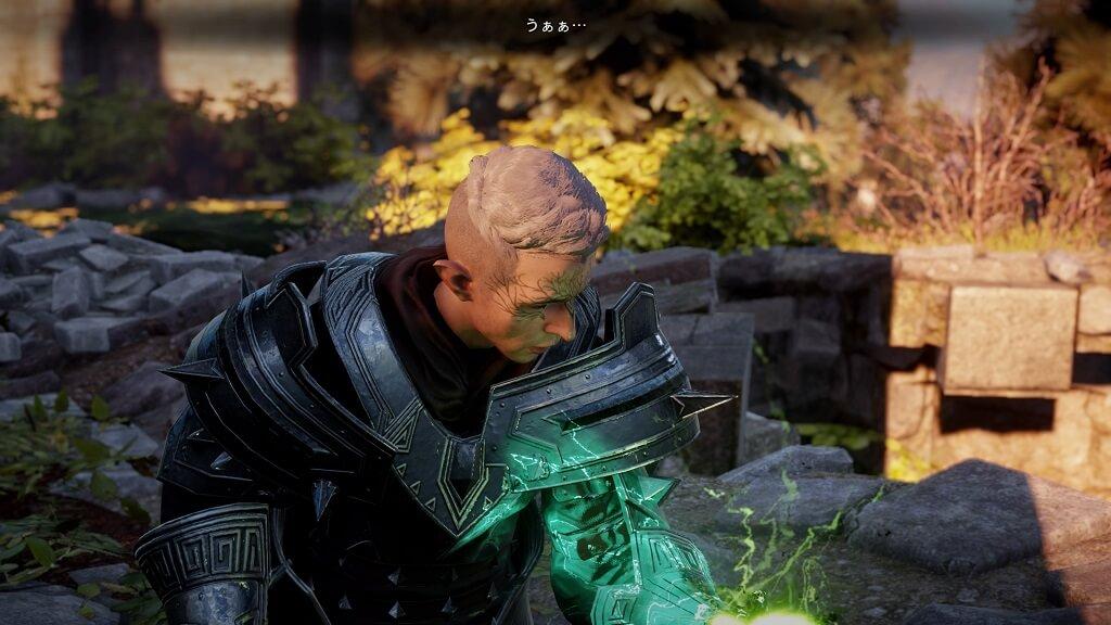 PS4『ドラゴンエイジインク:イジション』DLC「招かれざる客」