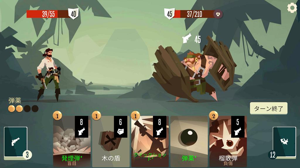 スマホゲーム『Pirates Outlaws』