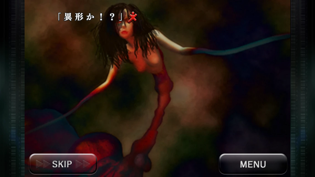 スマホゲーム『バロックシンドローム BAROQUE SYNDROME』