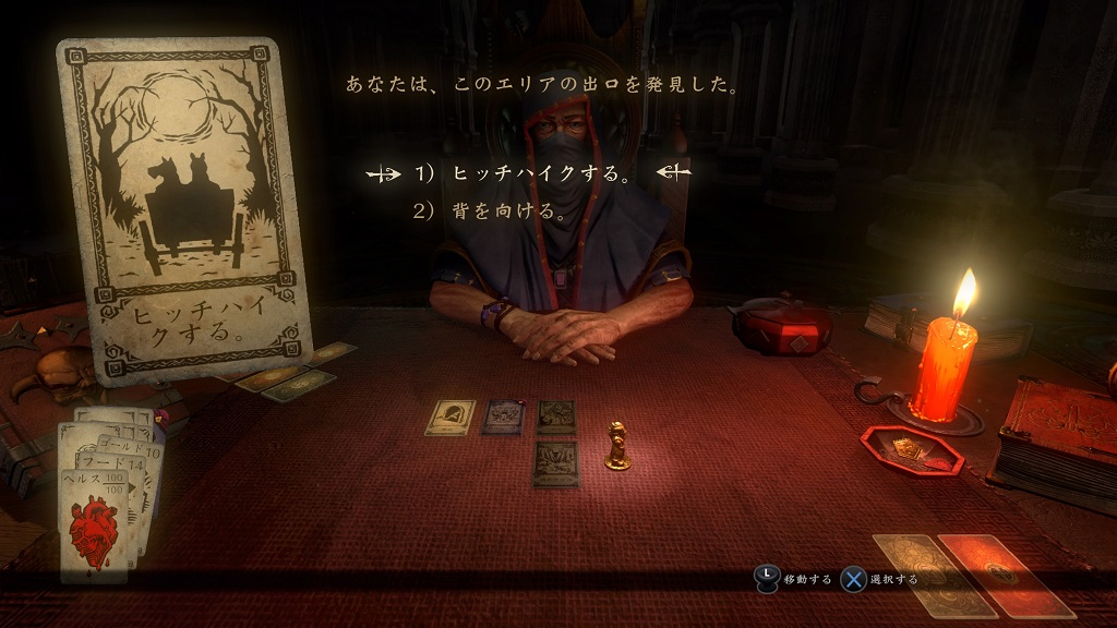 PS4『Hand of Fate』