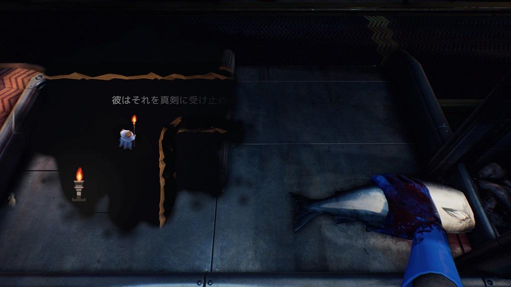 PS4『フィンチ家の奇妙な屋敷でおきたこと』