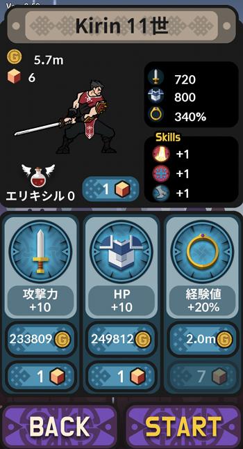 スマホゲーム『無限の決闘(Infinity Duels)』