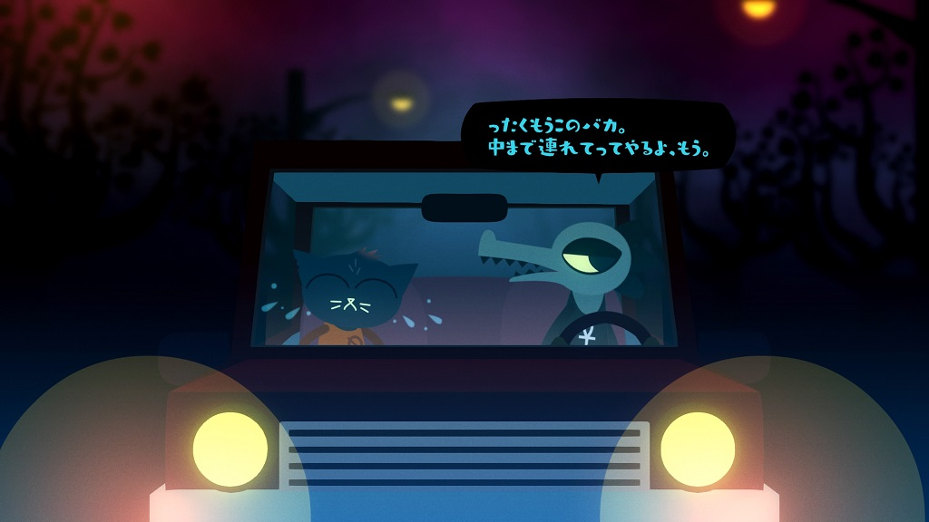 PS4『Night in the Woods』