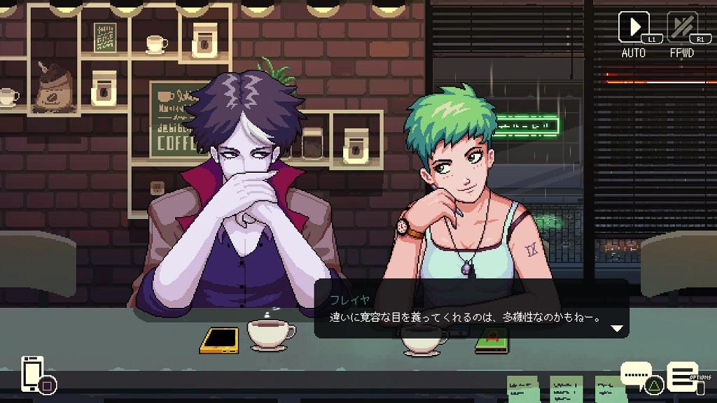 PS4『コーヒートーク』