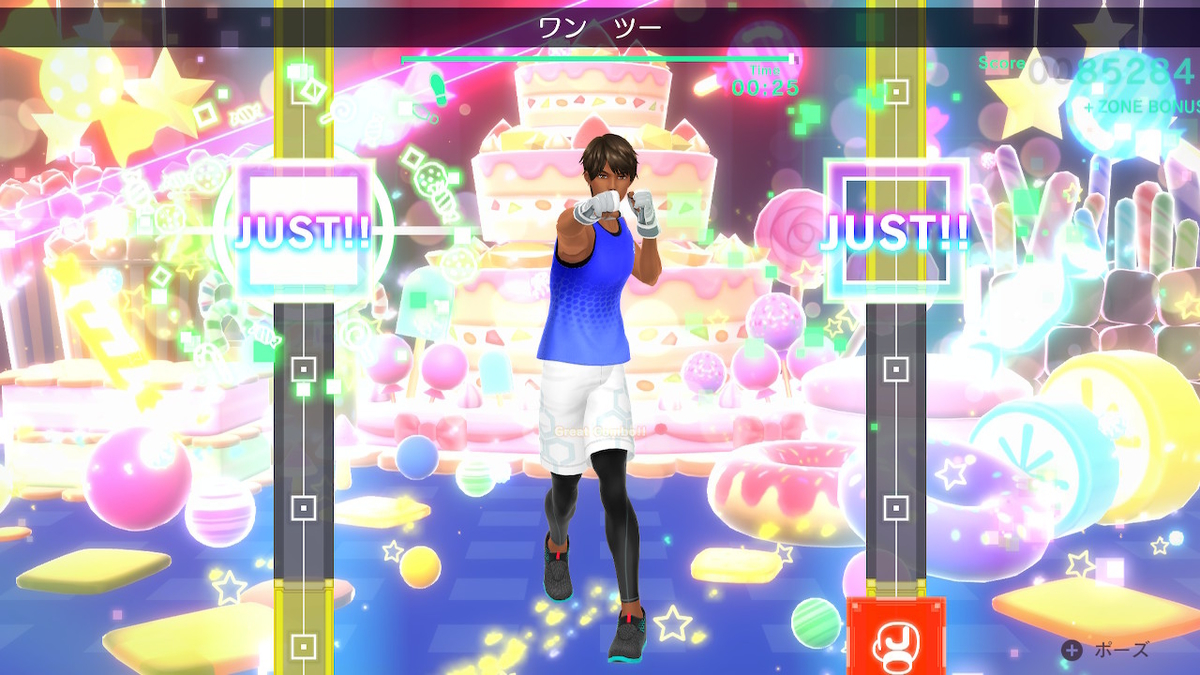 Switch『Fit Boxing 2』