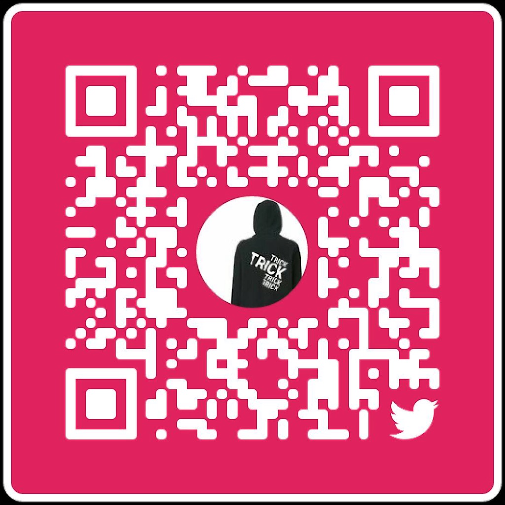 f:id:nd4pt1g38z611g301:20180907004213j:image