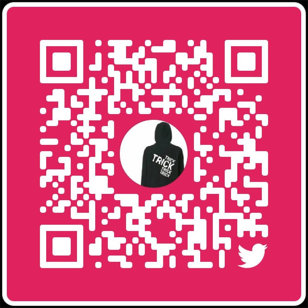 f:id:nd4pt1g38z611g301:20180910151652j:image