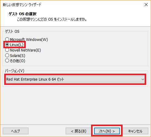 f:id:ne-go_00:20190217222447p:plain