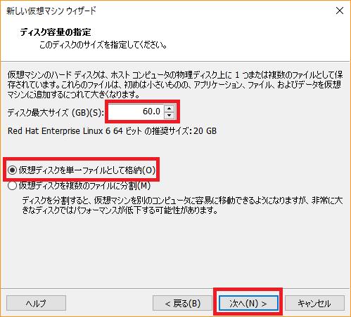 f:id:ne-go_00:20190217222530p:plain