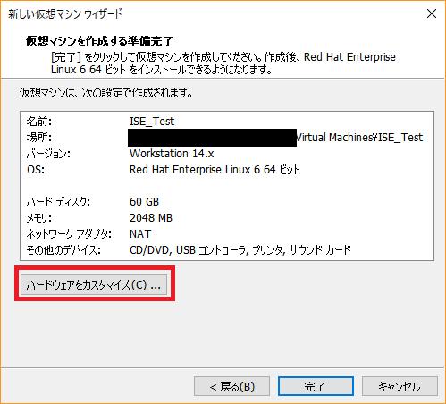 f:id:ne-go_00:20190217222542p:plain