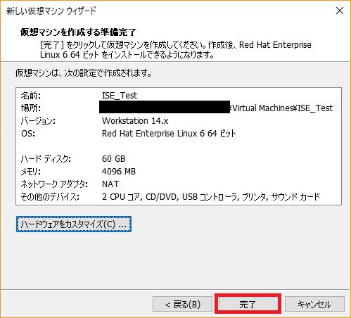 f:id:ne-go_00:20190217222632p:plain