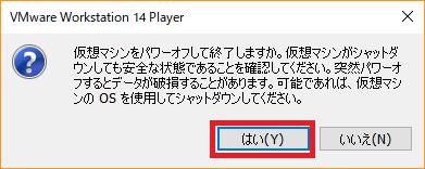 f:id:ne-go_00:20190217222737p:plain