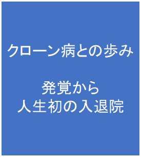 f:id:ne-sten:20180108094603j:plain