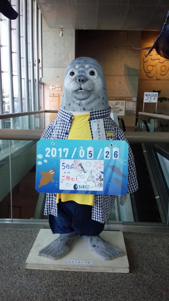 f:id:ne_ko_mura3:20170526132640j:plain