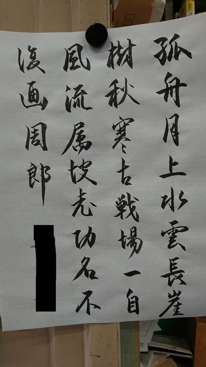 f:id:ne_ko_mura3:20190616105055j:plain