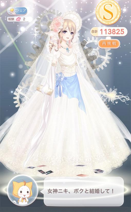 ダンサーの星ソフィア