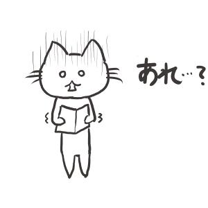 f:id:neachi:20160220093849j:plain
