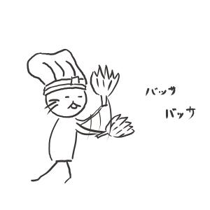 f:id:neachi:20160220094610j:plain