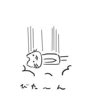 f:id:neachi:20160220094646j:plain