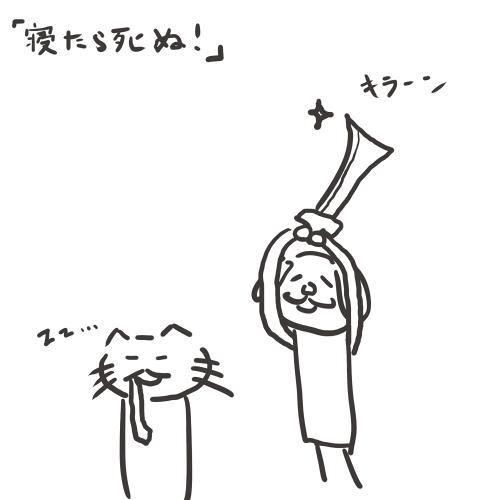 f:id:neachi:20160221145244j:plain