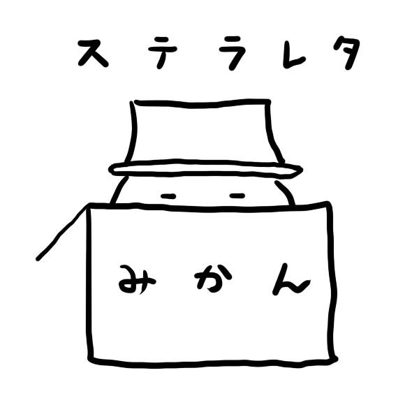 f:id:neachi:20160221215520j:plain