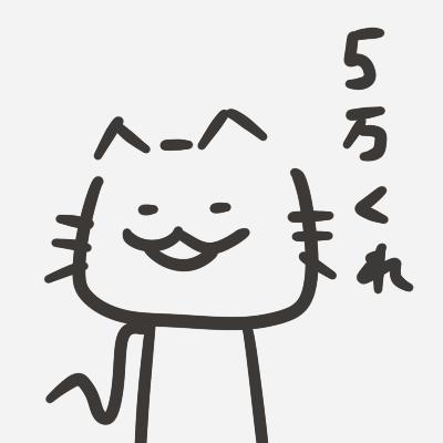 f:id:neachi:20160221232525p:plain