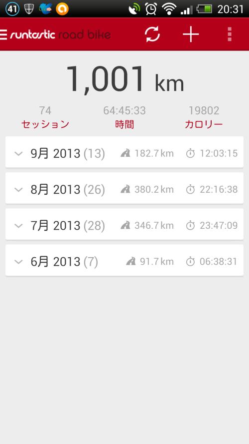 f:id:neachi:20160305200241p:plain