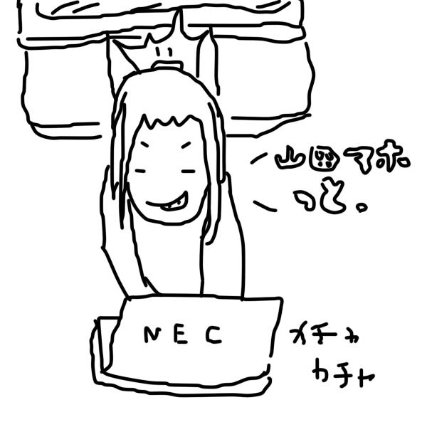 f:id:neachi:20160307084742j:plain