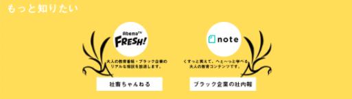 f:id:neachi:20160919224644p:plain