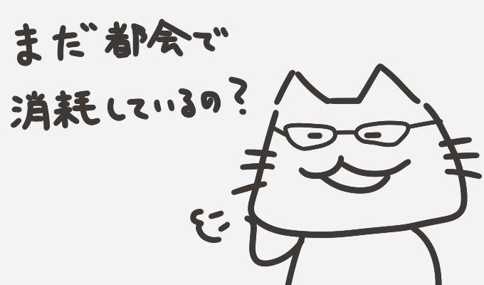 f:id:neachi:20160922120055j:plain