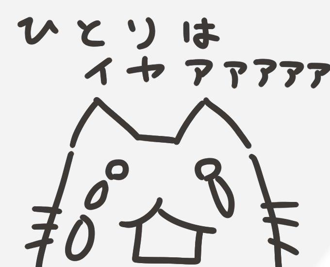 f:id:neachi:20160922122416j:plain