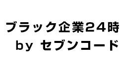 f:id:neachi:20160922125122j:plain