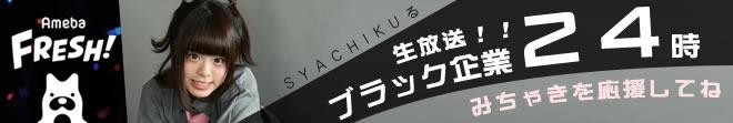 f:id:neachi:20161006175129j:plain