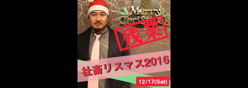 f:id:neachi:20161219125755j:plain
